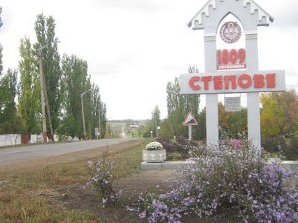 Совсем скоро. В Николаевской области пройдут выборы, Рада назначила 5