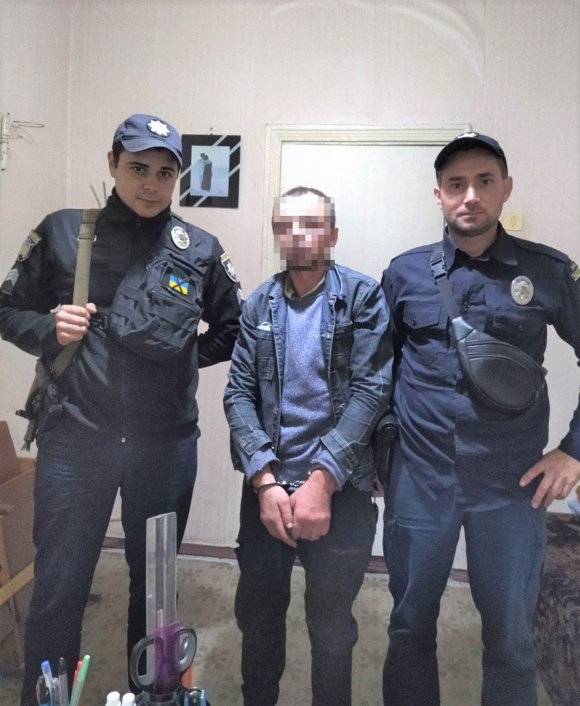 Искали в Киеве, а нашли на Николаевщине: мужчина невольно «сдал» себя полиции (ФОТО) 1