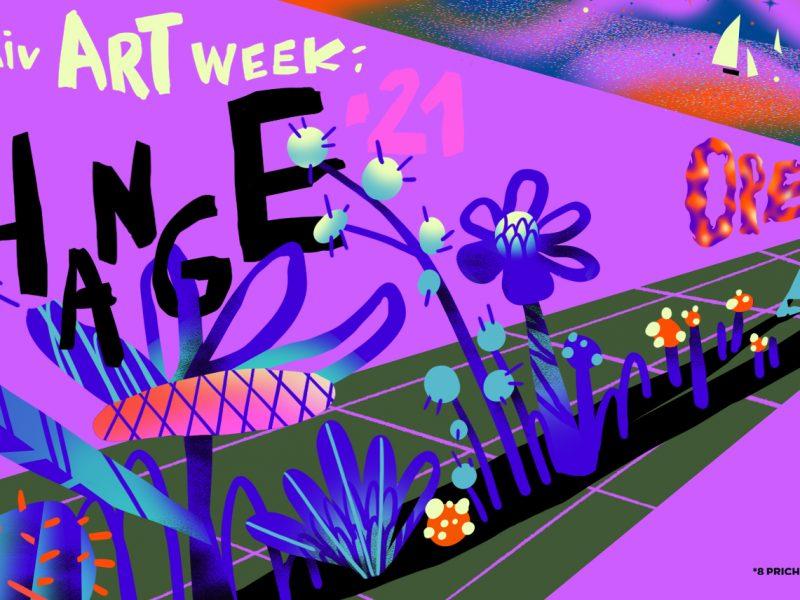На художественный конкурс главной выставки 5-го Фестиваля актуального искусства Mykolaiv ART Week: CHANGE подались почти полторы сотни участников с 4 континентов мира