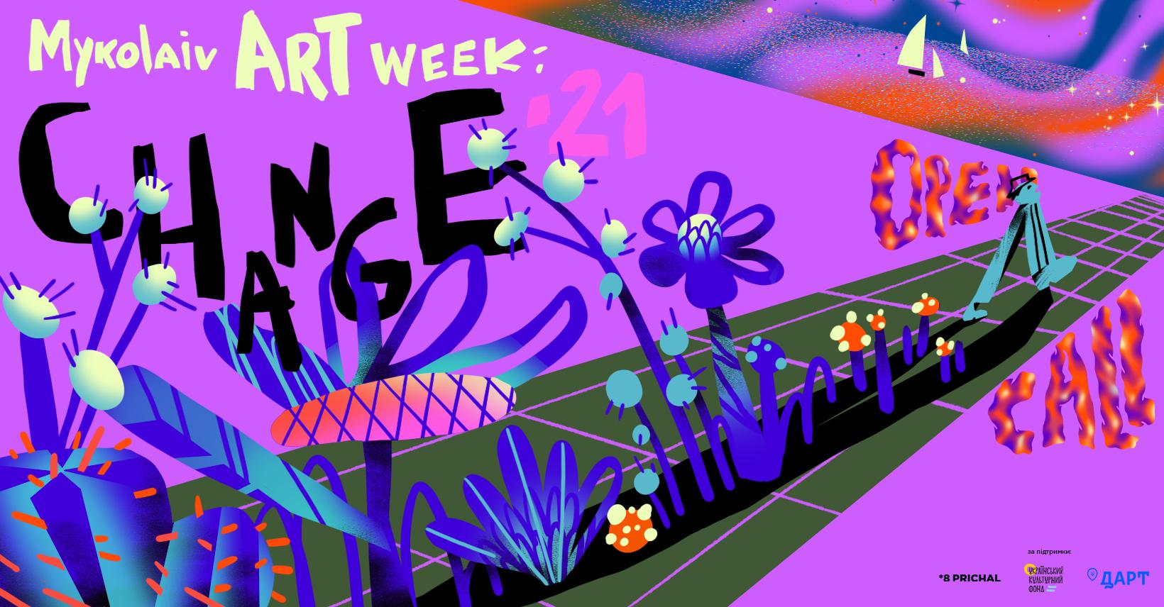 На художественный конкурс главной выставки 5-го Фестиваля актуального искусства Mykolaiv ART Week: CHANGE подались почти полторы сотни участников с 4 континентов мира 11