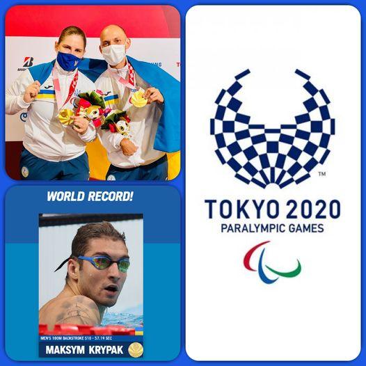 Сегодня украинская паралимпийская сборная завоевала 9 медалей в Токио