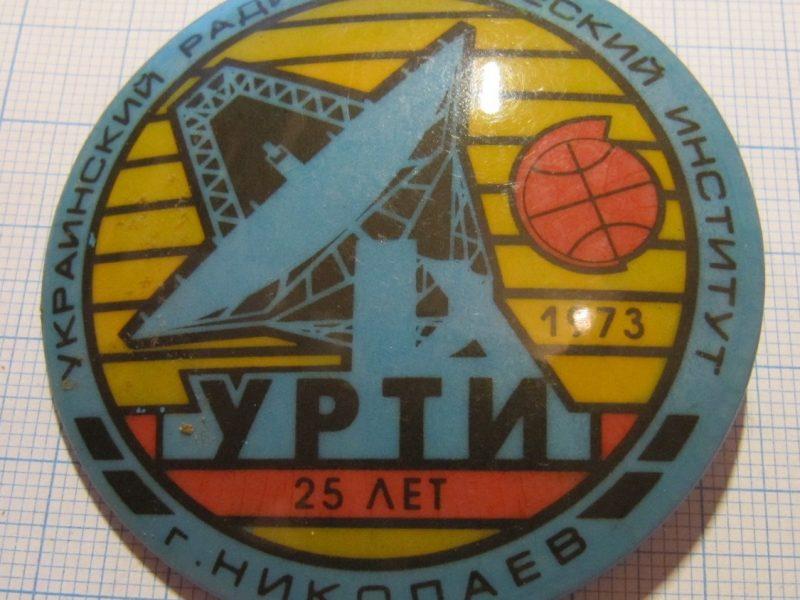 Все, что осталось от Украинского радиотехнического института в Николаеве, продадут с аукциона (ВИДЕО)