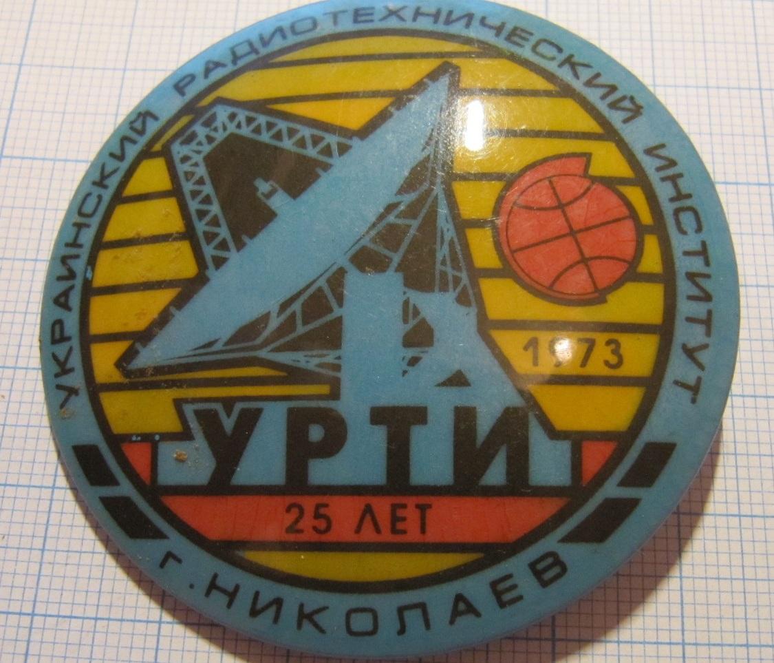 Все, что осталось от Украинского радиотехнического института в Николаеве, продадут с аукциона (ВИДЕО) 15