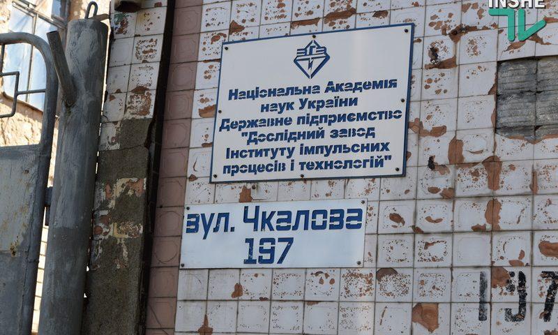 В ноябре Опытный завод в Николаеве и базу отдыха в Коблево выставят на аукцион единым лотом (ВИДЕО) 13