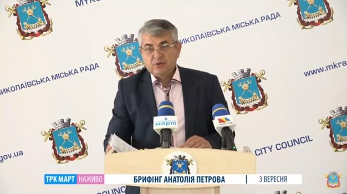 По решению суда в Николаеве были закрыты 7 школ из-за проблем с пожарной безопасностью. Но они открылись с 1 сентября