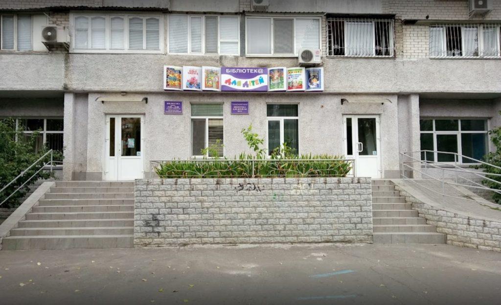 В Николаеве пьяного дебошира, ворвавшегося в детскую библиотеку и напавшего на сотрудницу и детей, поймала полиция охраны (ФОТО) 1