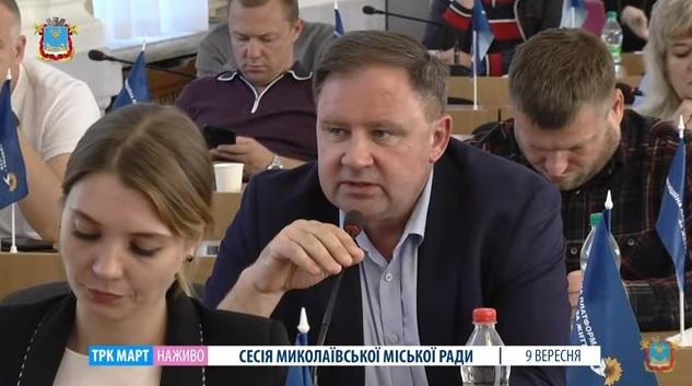 Владислав Чайка предложил возродить в Николаеве Специнспекцию по благоустройству (ВИДЕО)