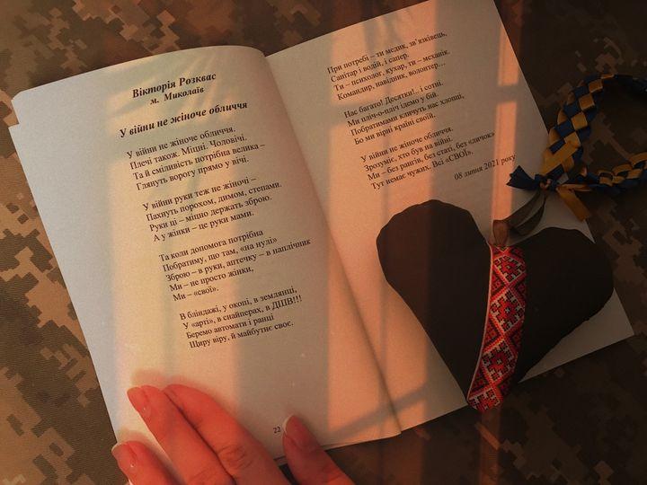 Знай наших! Николаевские морпехи — победители конкурса патриотической поэзии и прозы