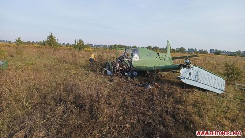 Под Житомиром упал «кукурузник» — пилот госпитализирован (ВИДЕО)