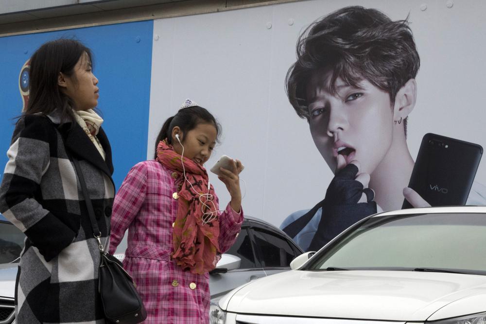 """В Китае запретили женоподобных мужчин на ТВ и другую """"ненормальную эстетику"""" (ФОТО) 3"""
