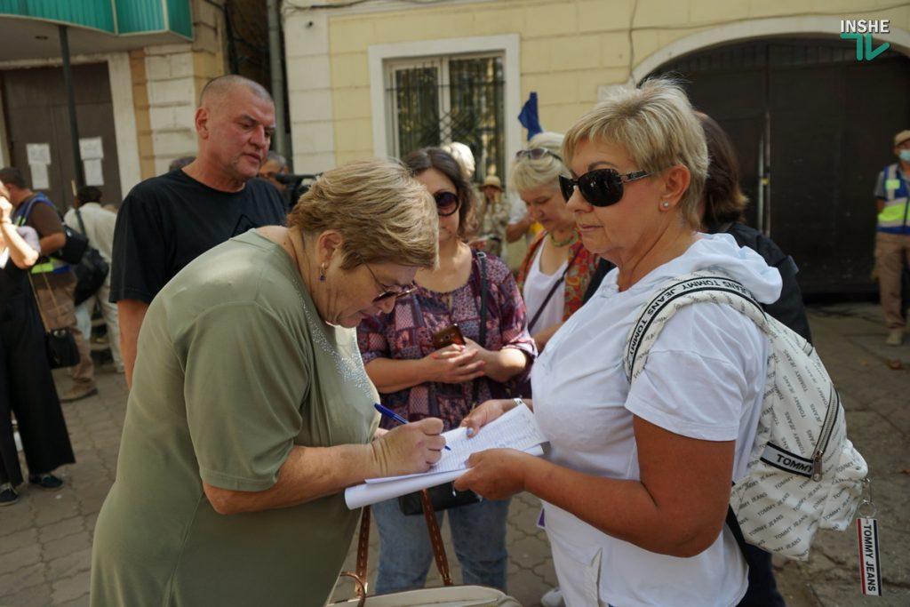 В Николаеве требовали справедливого наказания для застрелившего собаку на рынке «Юлиана» (ФОТО, ВИДЕО) 19