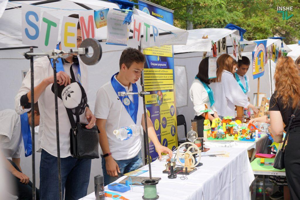 232-й день рождения Николаева: поздравление молодоженов, выставка-ярмарка и очень мало празднующих (ФОТО, ВИДЕО) 25