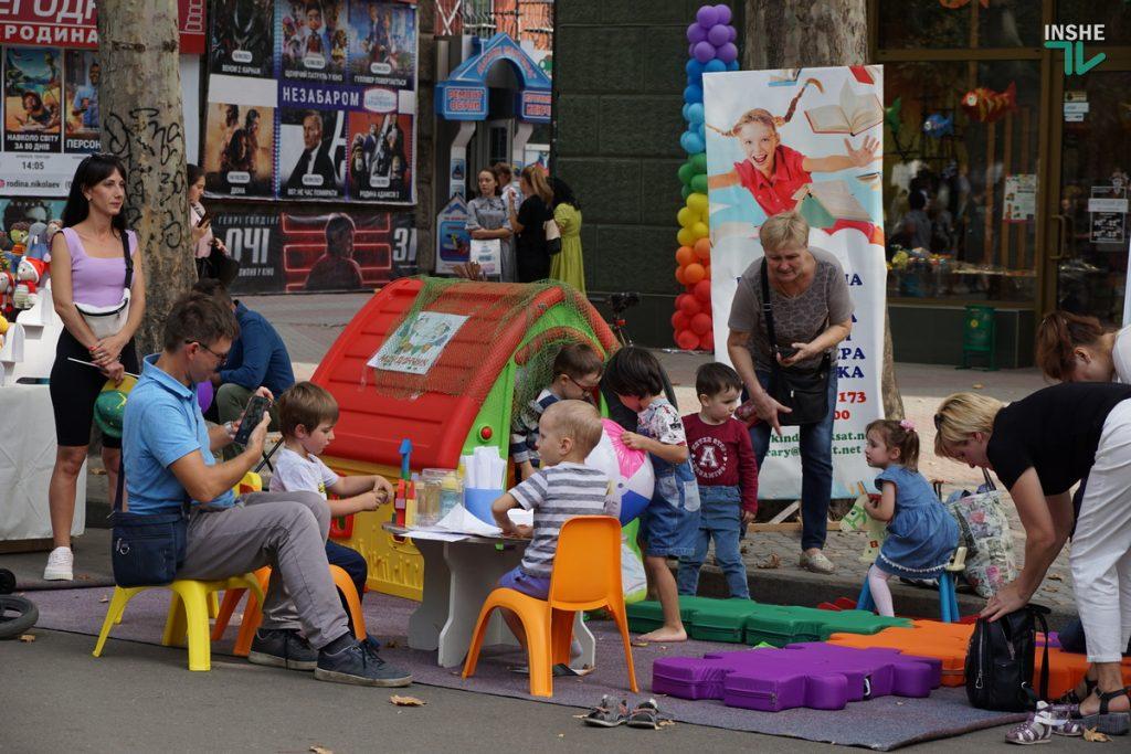 232-й день рождения Николаева: поздравление молодоженов, выставка-ярмарка и очень мало празднующих (ФОТО, ВИДЕО) 33
