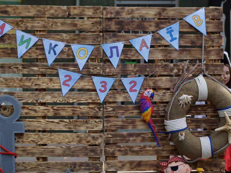 232-й день рождения Николаева: поздравление молодоженов, выставка-ярмарка и очень мало празднующих (ФОТО, ВИДЕО)