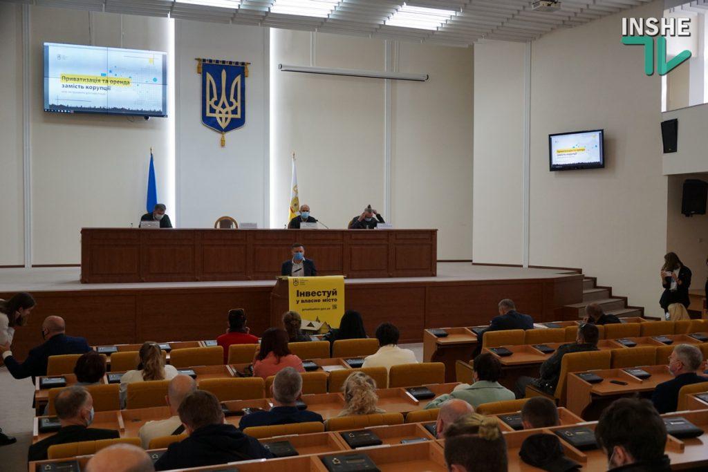 Николаевский морской порт хочет отдать в приватизацию 3 базы отдыха и 19 объектов в порту в аренду (ФОТО, ВИДЕО) 3