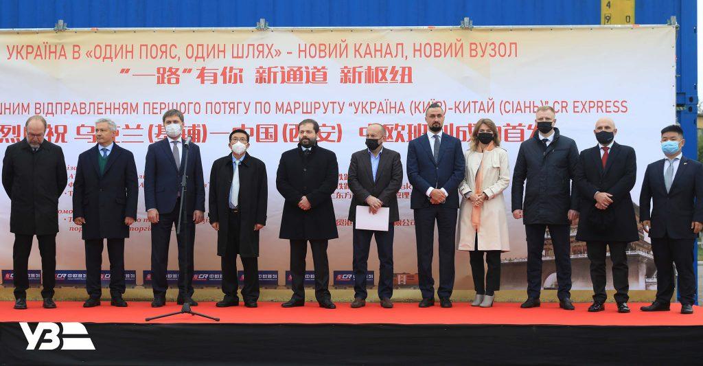 Укрзализныця запустила первый в истории Украины контейнерный поезд с экспортным грузом в Китай (ФОТО) 3