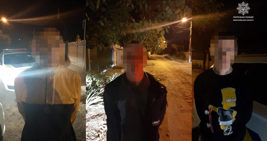 В Николаеве патрульные задержали троих «закладчиков» (ФОТО) 3