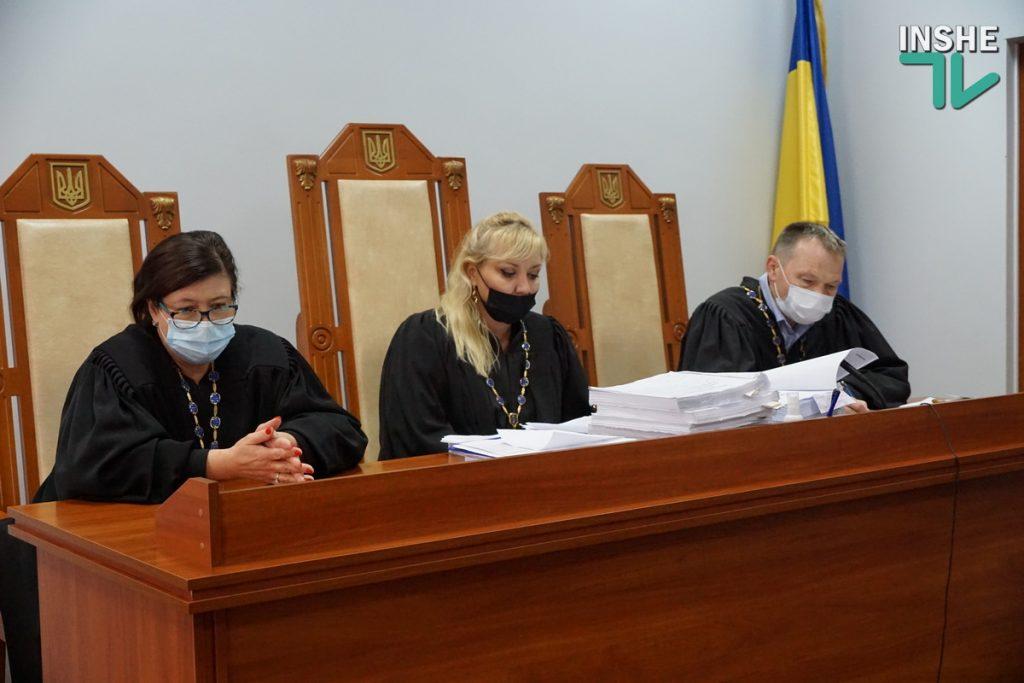 Дело о взыскании 9,2 млрд.грн. с НГЗ в пользу ООО «СТОП ШЛАМ»: эксперта вызовут в суд повторно (ФОТО) 3