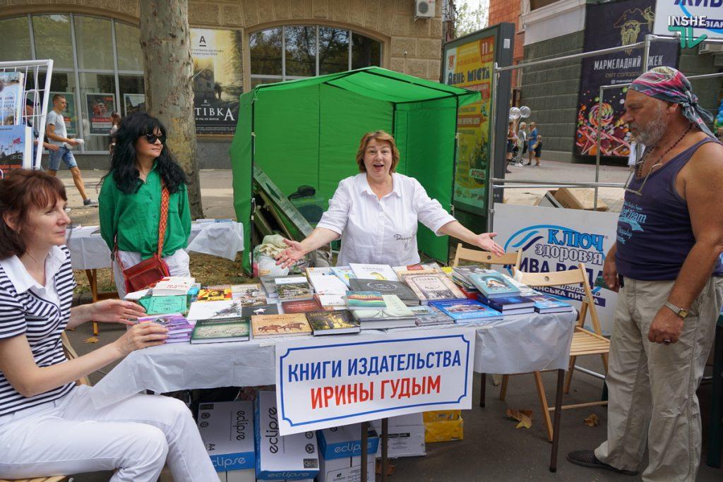 232-й день рождения Николаева: поздравление молодоженов, выставка-ярмарка и очень мало празднующих (ФОТО, ВИДЕО) 39