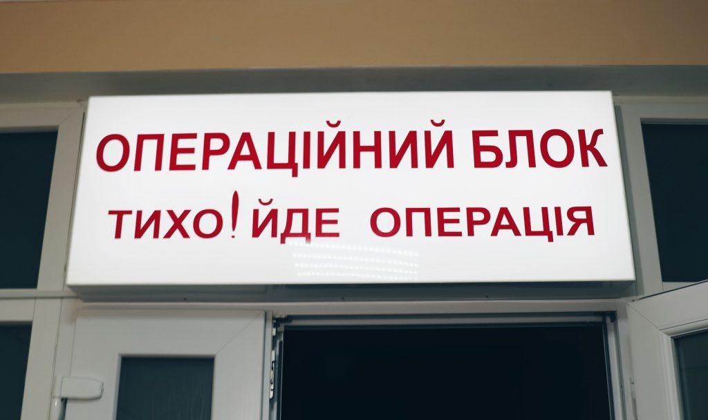 Добудова хоспісу, шкільні їдальні та системи очистки води - Ганна Замазєєва відвідала Баштанський район (ФОТО) 7