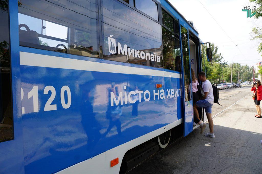 В День города Николаева на маршрут вышел обновленный трамвай (ФОТО, ВИДЕО) 9