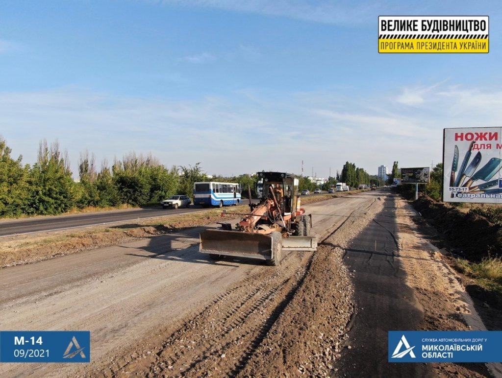 Начался ремонт подъездных дорог к Николаеву. Закончится не скоро (ФОТО) 11