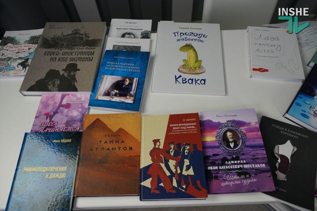 Гость дня - издатель Ирина Гудым (ФОТО, ВИДЕО) 5