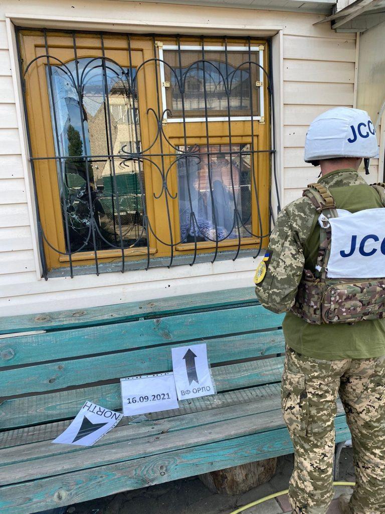Пророссийские боевики обстреляли из тяжелых минометов Счастье - ранен местный житель (ФОТО) 5
