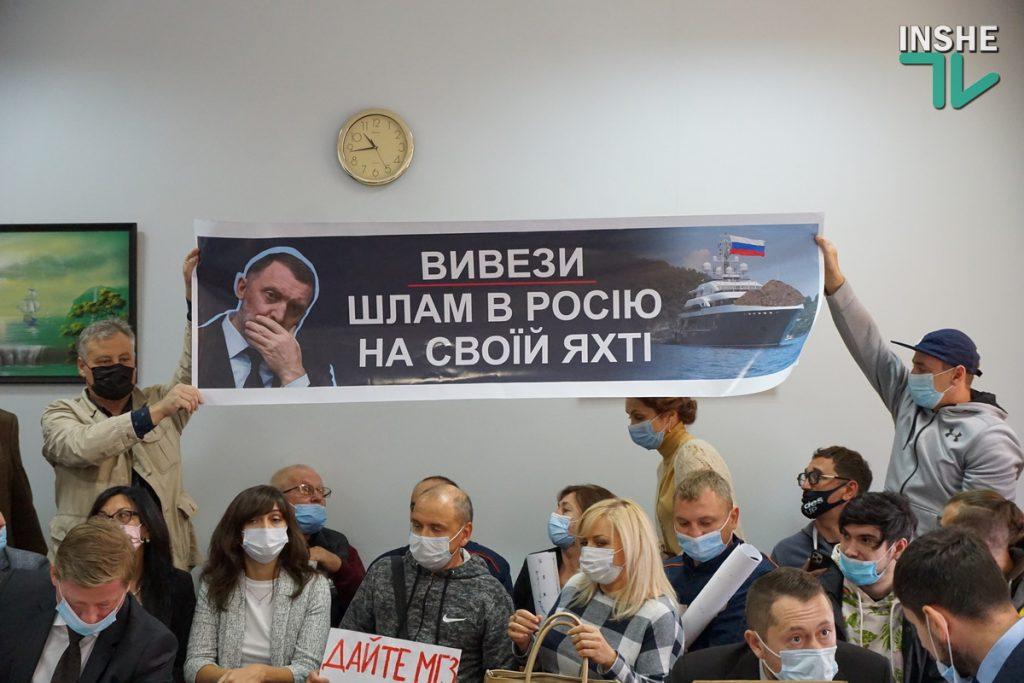 Дело о взыскании 9,2 млрд.грн. с Николаевского глиноземного завода в пользу ООО «СТОП ШЛАМ»: эксперт в суд не явился (ФОТО) 5