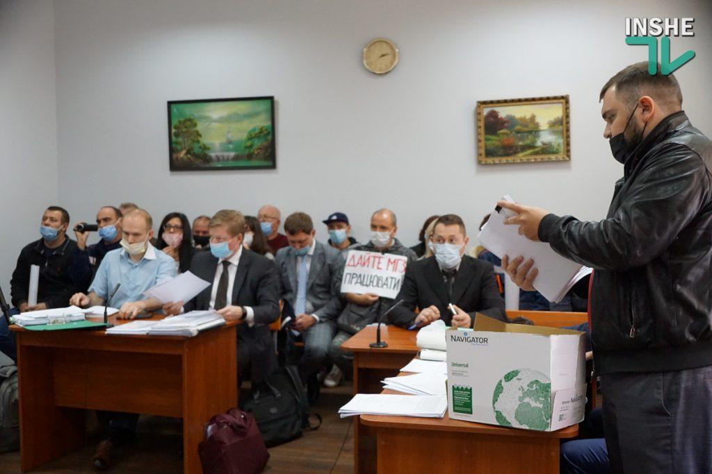 Дело о взыскании 9,2 млрд.грн. с НГЗ в пользу ООО «СТОП ШЛАМ»: эксперта вызовут в суд повторно (ФОТО) 5