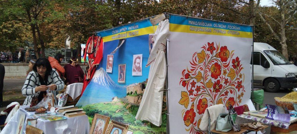 В Николаеве стартовал 26-й Всеукраинский фестиваль национальных культур «Дружба» (ФОТО) 21