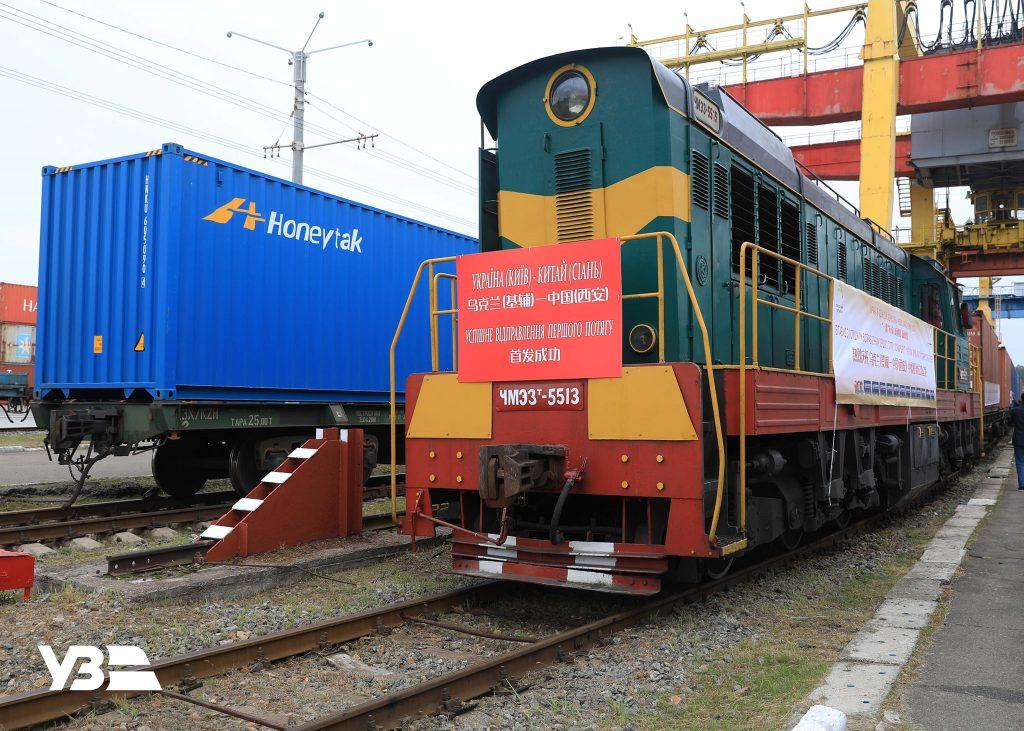 Укрзализныця запустила первый в истории Украины контейнерный поезд с экспортным грузом в Китай (ФОТО) 5