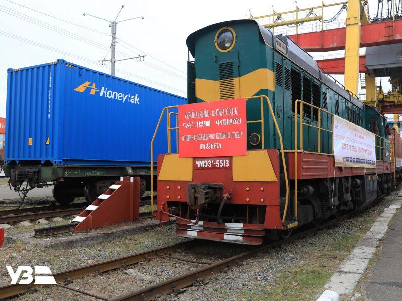 Укрзализныця запустила первый в истории Украины контейнерный поезд с экспортным грузом в Китай (ФОТО)