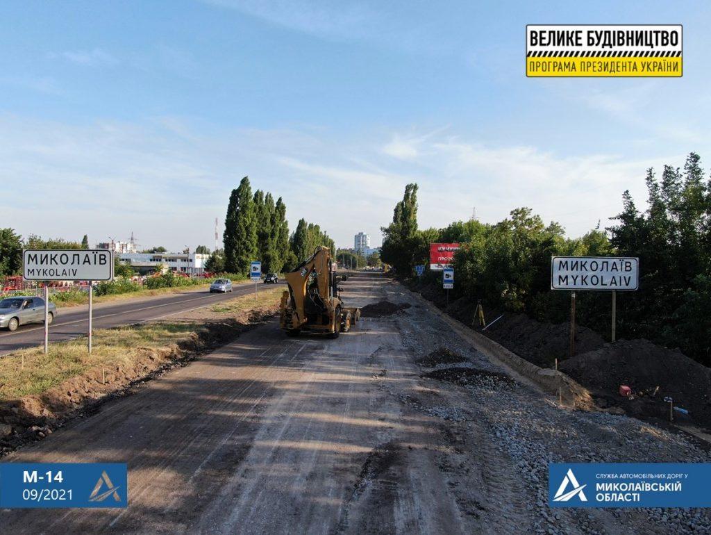 Начался ремонт подъездных дорог к Николаеву. Закончится не скоро (ФОТО) 9