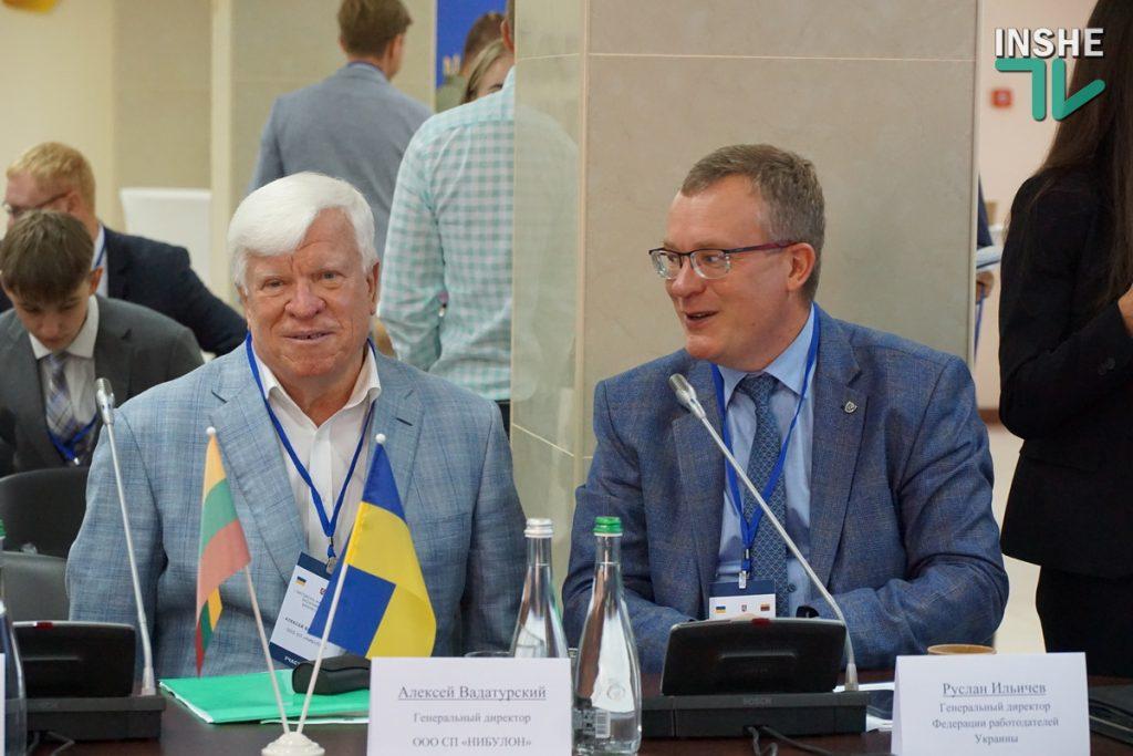 Чего хотят литовцы от нас, и что мы можем дать литовцам? В Николаеве проходит Первый Экономический Литовско-Николаевский бизнес-форум (ФОТО, ВИДЕО) 7