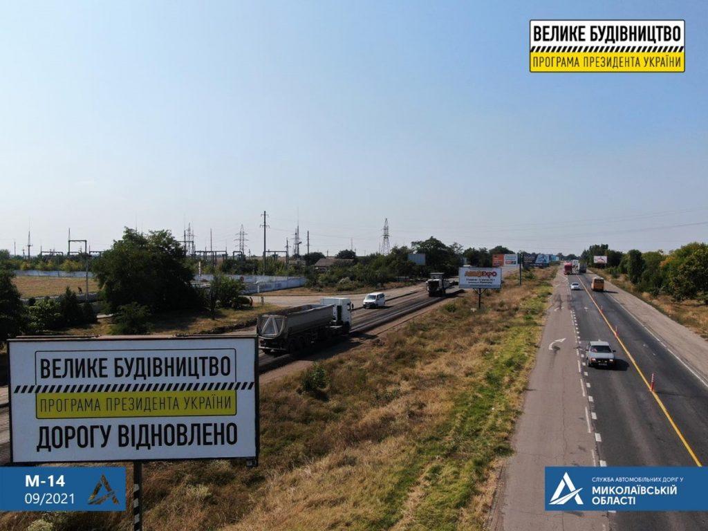 Начался ремонт подъездных дорог к Николаеву. Закончится не скоро (ФОТО) 7