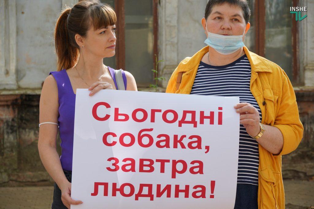 В Николаеве требовали справедливого наказания для застрелившего собаку на рынке «Юлиана» (ФОТО, ВИДЕО) 9