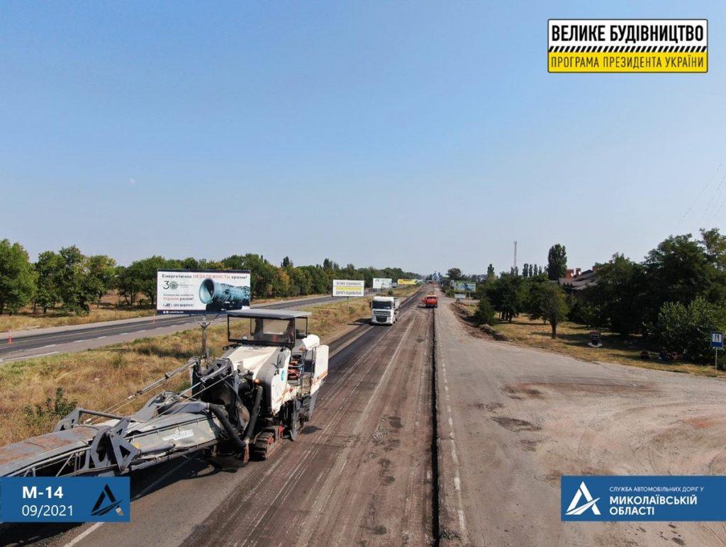 Начался ремонт подъездных дорог к Николаеву. Закончится не скоро (ФОТО) 5
