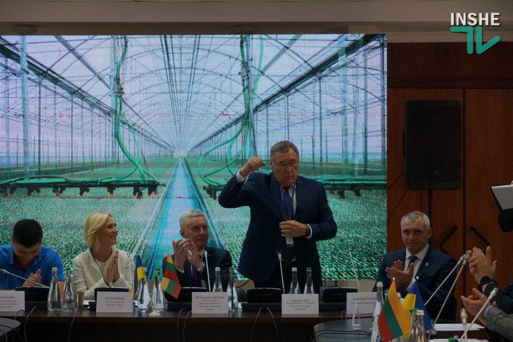 Чего хотят литовцы от нас, и что мы можем дать литовцам? В Николаеве проходит Первый Экономический Литовско-Николаевский бизнес-форум (ФОТО, ВИДЕО) 11