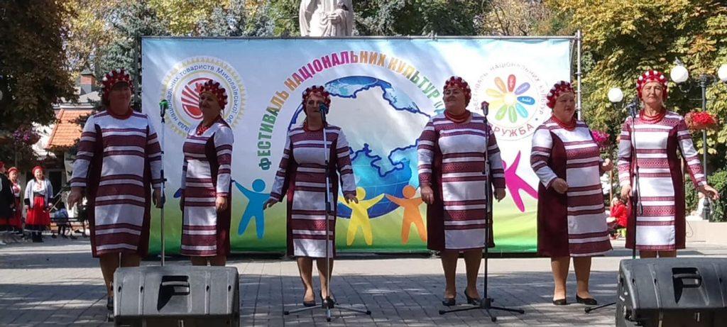 В Николаеве стартовал 26-й Всеукраинский фестиваль национальных культур «Дружба» (ФОТО) 11