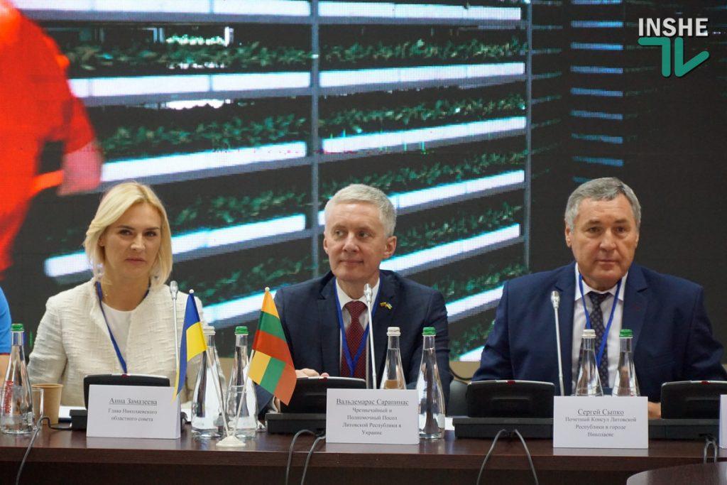 Чего хотят литовцы от нас, и что мы можем дать литовцам? В Николаеве проходит Первый Экономический Литовско-Николаевский бизнес-форум (ФОТО, ВИДЕО) 13