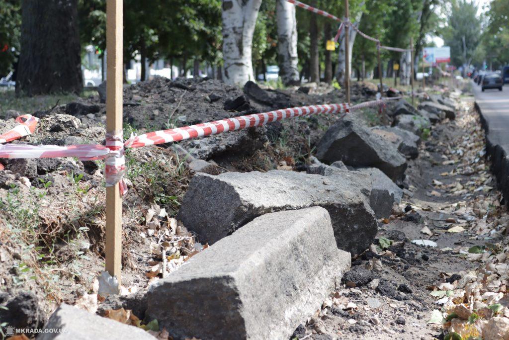 Ко Дню города Николаева с ремонтом бульварной части пр.Центрального у «Дормашины» не успеют (ФОТО) 15