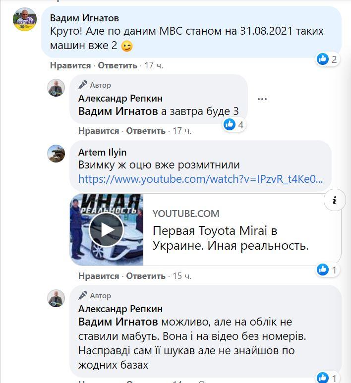 Было долго, теперь пойдет быстрее. В Украине впервые растаможили и выдали номера водородному авто (ФОТО) 3