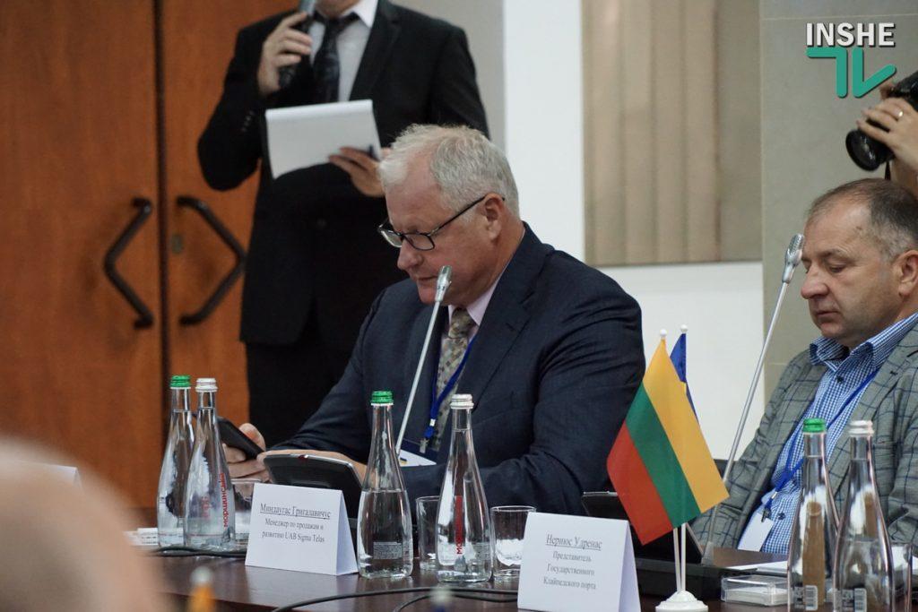 Чего хотят литовцы от нас, и что мы можем дать литовцам? В Николаеве проходит Первый Экономический Литовско-Николаевский бизнес-форум (ФОТО, ВИДЕО) 15