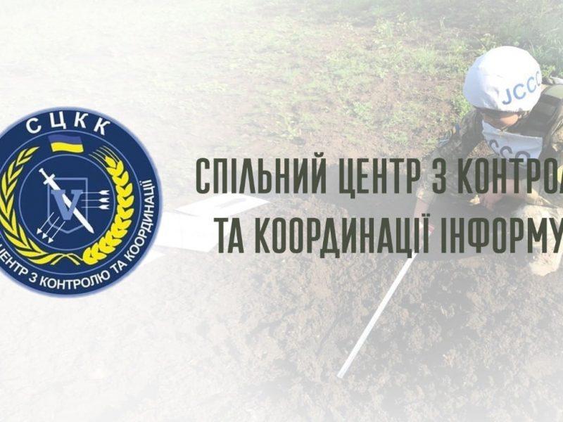 Пророссийские боевики обстреляли из тяжелых минометов Счастье — ранен местный житель (ФОТО)