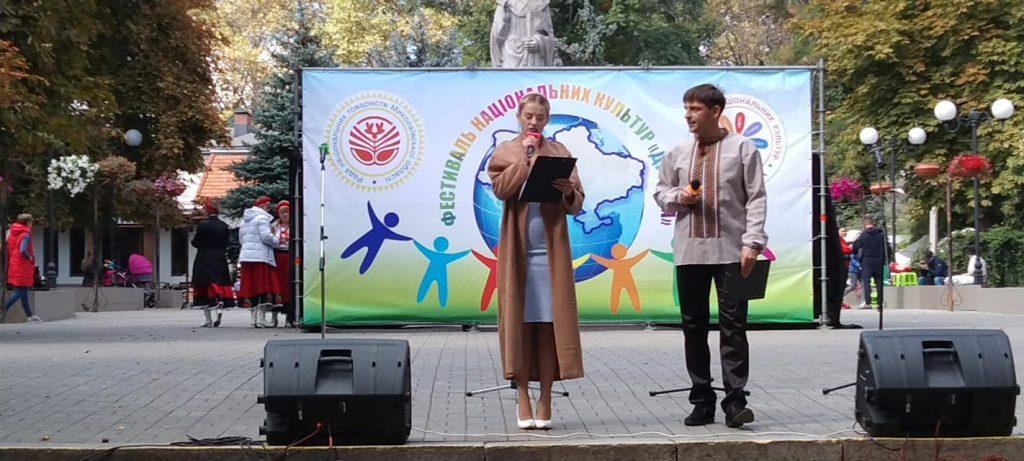 В Николаеве стартовал 26-й Всеукраинский фестиваль национальных культур «Дружба» (ФОТО) 15