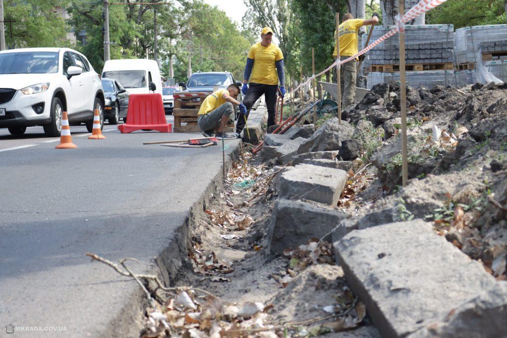 Ко Дню города Николаева с ремонтом бульварной части пр.Центрального у «Дормашины» не успеют (ФОТО) 1