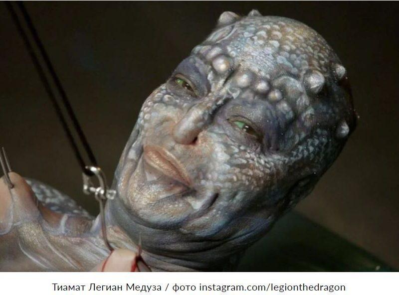 Отрезал себе уши, кастрировался, мечтает вставить рога — американец 20 лет превращает себя в бесполого «дракона» (ФОТО)