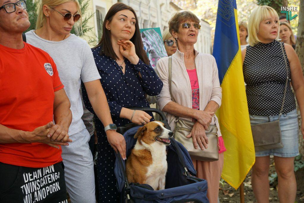 В Николаеве требовали справедливого наказания для застрелившего собаку на рынке «Юлиана» (ФОТО, ВИДЕО) 15