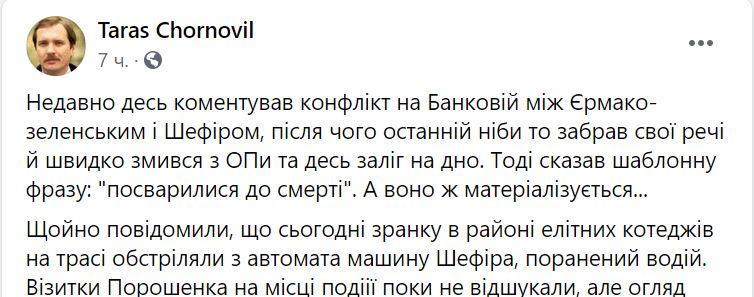 Если нельзя, но очень хочется, то все равно нельзя. В Украине стартовал особенный политсезон (ФОТО, ВИДЕО) 1
